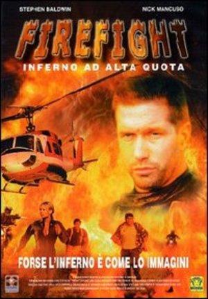 FIREFIGHT (DVD)