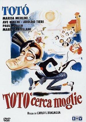 TOTO' CERCA MOGLIE (DVD)