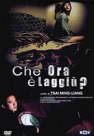 CHE ORA E' LAGGIU' (DVD)