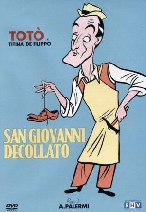 TOTO' SAN GIOVANNI DECOLLATO (DVD)