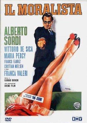 SORDI - IL MORALISTA (DVD)