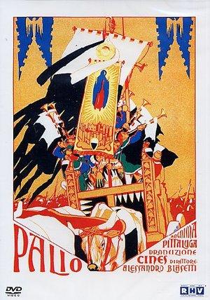 PALIO (DVD)