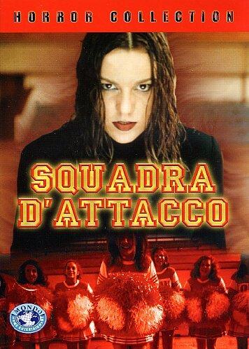 SQUADRA D'ATTACCO (DVD)