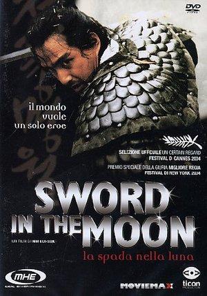 SWORD IN THE MOON. LA SPADA NELLA LUNA (DVD)