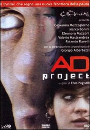 AD PROJECT (DVD)
