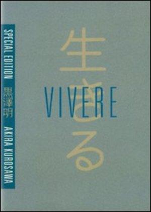 COF.VIVERE (2 DVD+LIBRO) IVA ESENTE (DVD)