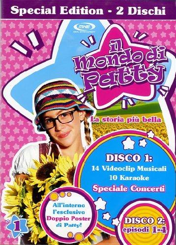 IL MONDO DI PATTY STAGIONE 01 VOLUME 04 EPISODI 13-16 (DVD)