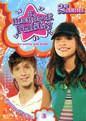 COF.IL MONDO DI PATTY - STAGIONE 02 #03 (5 DVD) (DVD)