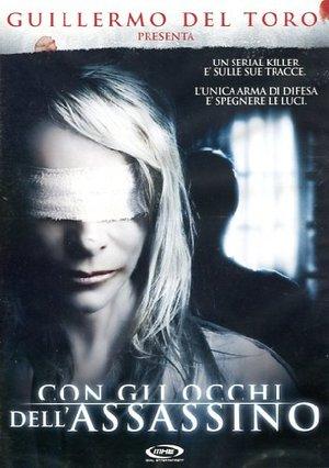 CON GLI OCCHI DELL'ASSASSINO (DVD)