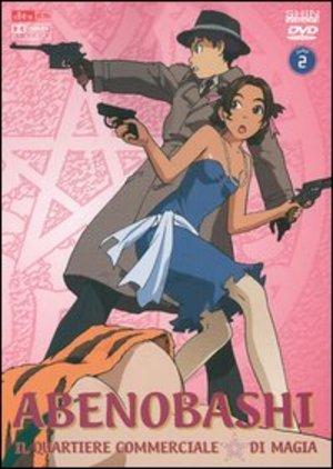 ABENOBASHI 02 (DVD)