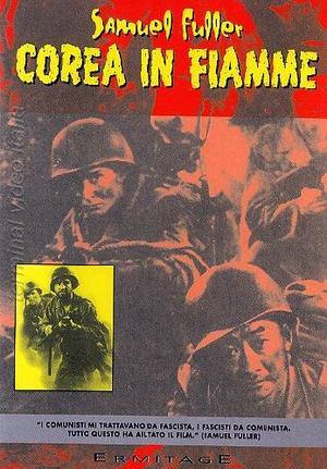 COREA IN FIAMME (ERMITAGE) (DVD)