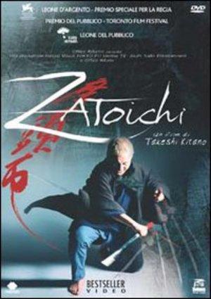 ZATOICHI (DVD)