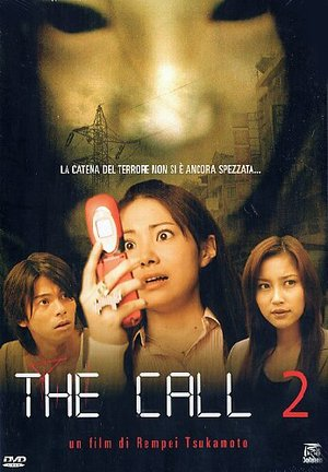 THE CALL 2 (DVD)