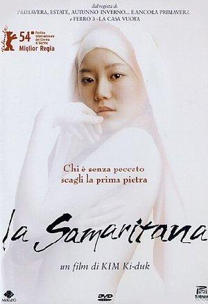 LA SAMARITANA (DVD)