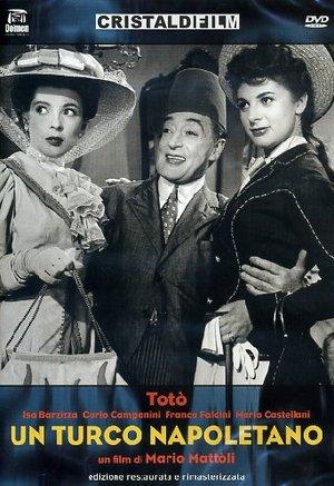TOTO' UN TURCO NAPOLETANO (DVD)