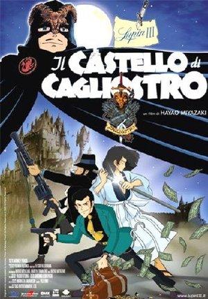 LUPIN III - IL CASTELLO DI CAGLIOSTRO (DVD)