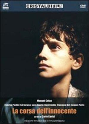 LA CORSA DELL'INNOCENTE (DVD)