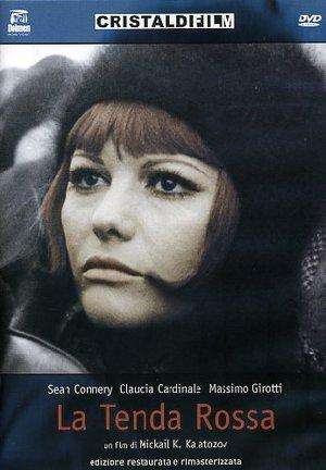 LA TENDA ROSSA (DVD)