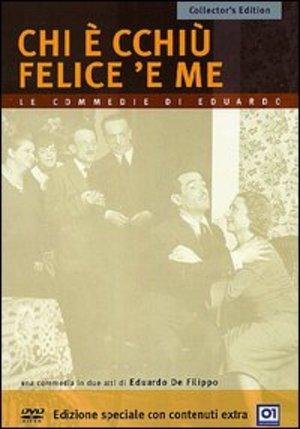 DE FILIPPO - CHI E' CCHIU' FELICE 'E ME ED.SPECIALE (DVD)