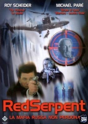 RED SERPENT (DVD)