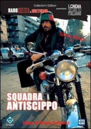 SQUADRA ANTISCIPPO (DVD)
