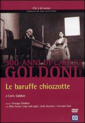 GOLDONI - LE BARUFFE CHIOZZOTTE (DVD)
