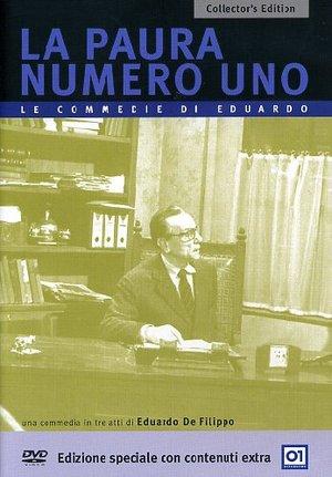 DE FILIPPO - LA PAURA NUMERO UNO ED.SPECIALE (DVD)