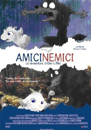 AMICI NEMICI - LE AVVENTURE DI GAV & MEI (DVD)