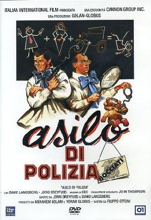 ASILO DI POLIZIA (DVD)