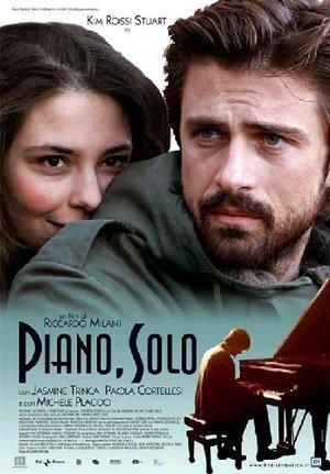 PIANO SOLO (DVD)
