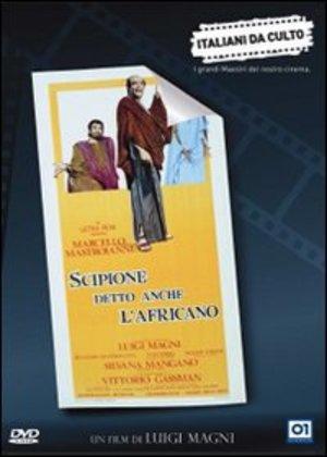 SCIPIONE DETTO ANCHE L'AFRICANO (DVD)