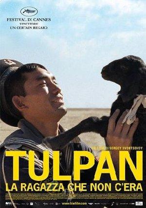 TULPAN - LA RAGAZZA CHE NON C'ERA (DVD)