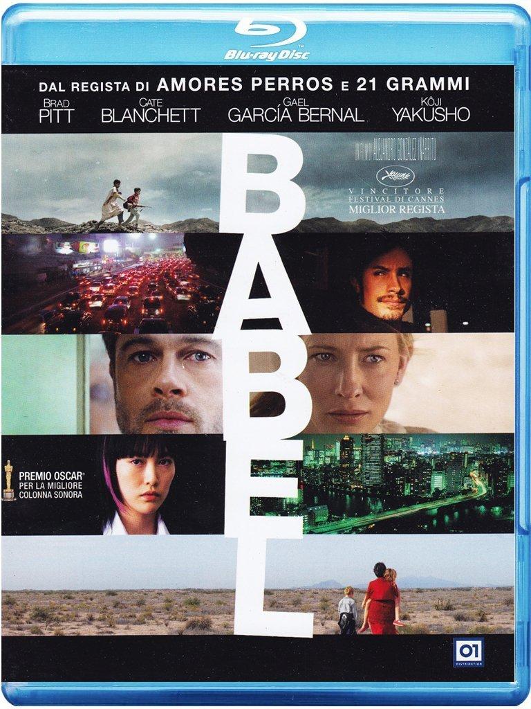 BABEL (BLU-RAY )