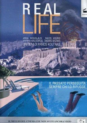 REAL LIFE (DVD)