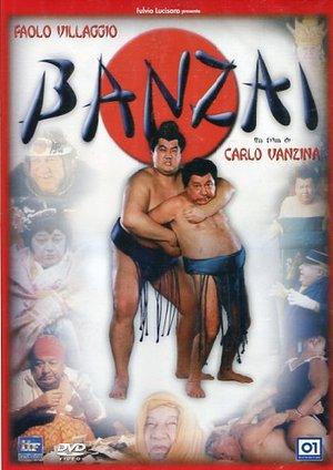 BANZAI (DVD)