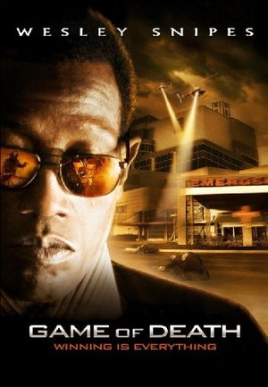 GAME OF DEATH (DVD)