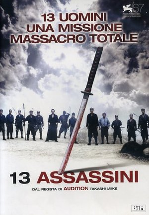 13 ASSASSINI (DVD)