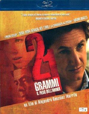 21 GRAMMI (BLU-RAY)