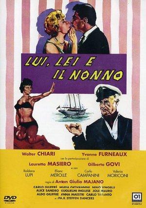 LUI LEI E IL NONNO (DVD)