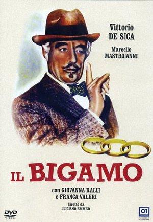 IL BIGAMO (RAI) (DVD)