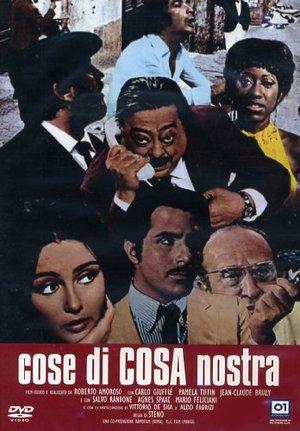 COSE DI COSA NOSTRA (RAI) (DVD)