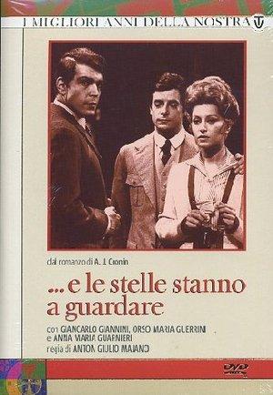 COF.E LE STELLE STANNO A GUARDARE (5 DVD) (DVD)
