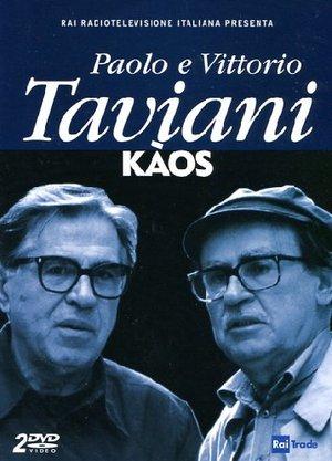 KAOS (2 DVD) (DVD)