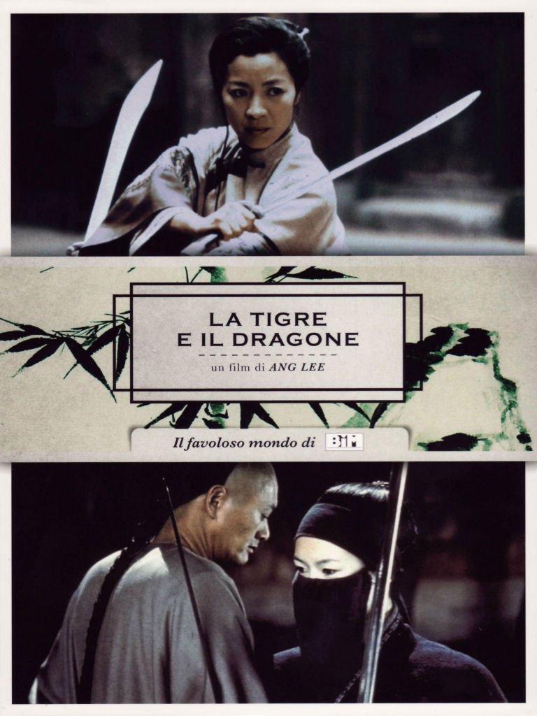 LA TIGRE E IL DRAGONE (DVD)