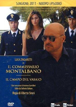 IL COMM. MONT. IL CAMPO DEL VASAIO (DVD)
