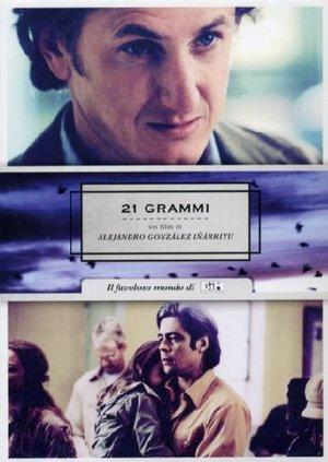 21 GRAMMI (DVD)