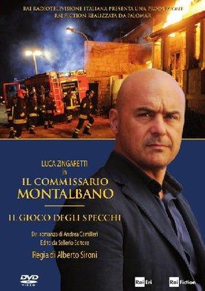 IL COMM. MONT. IL GIOCO DEGLI SPECCHI (DVD)