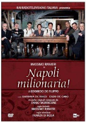 DE FILIPPO - NAPOLI MILIONARIA! (DVD)