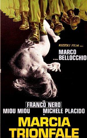 MARCIA TRIONFALE (DVD)