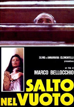 SALTO NEL VUOTO (DVD)